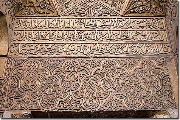 photo fronton de la porte de la mosqu e de divrigi door of the divrigi mosque divrigi. Black Bedroom Furniture Sets. Home Design Ideas